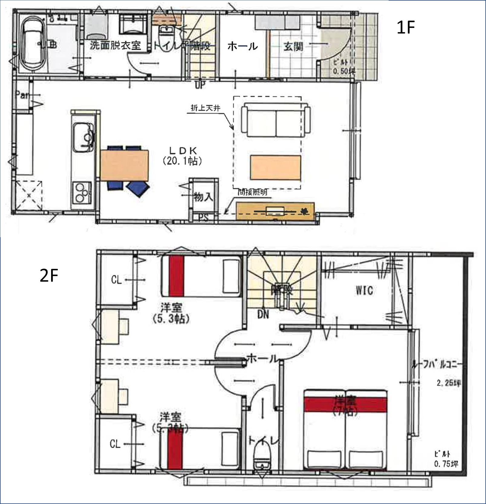 1階のリビングは20帖超。水回り動線を集約しました。2階は居室が2部屋。ライフスタイルに合わせて3部屋への改築も可能です。