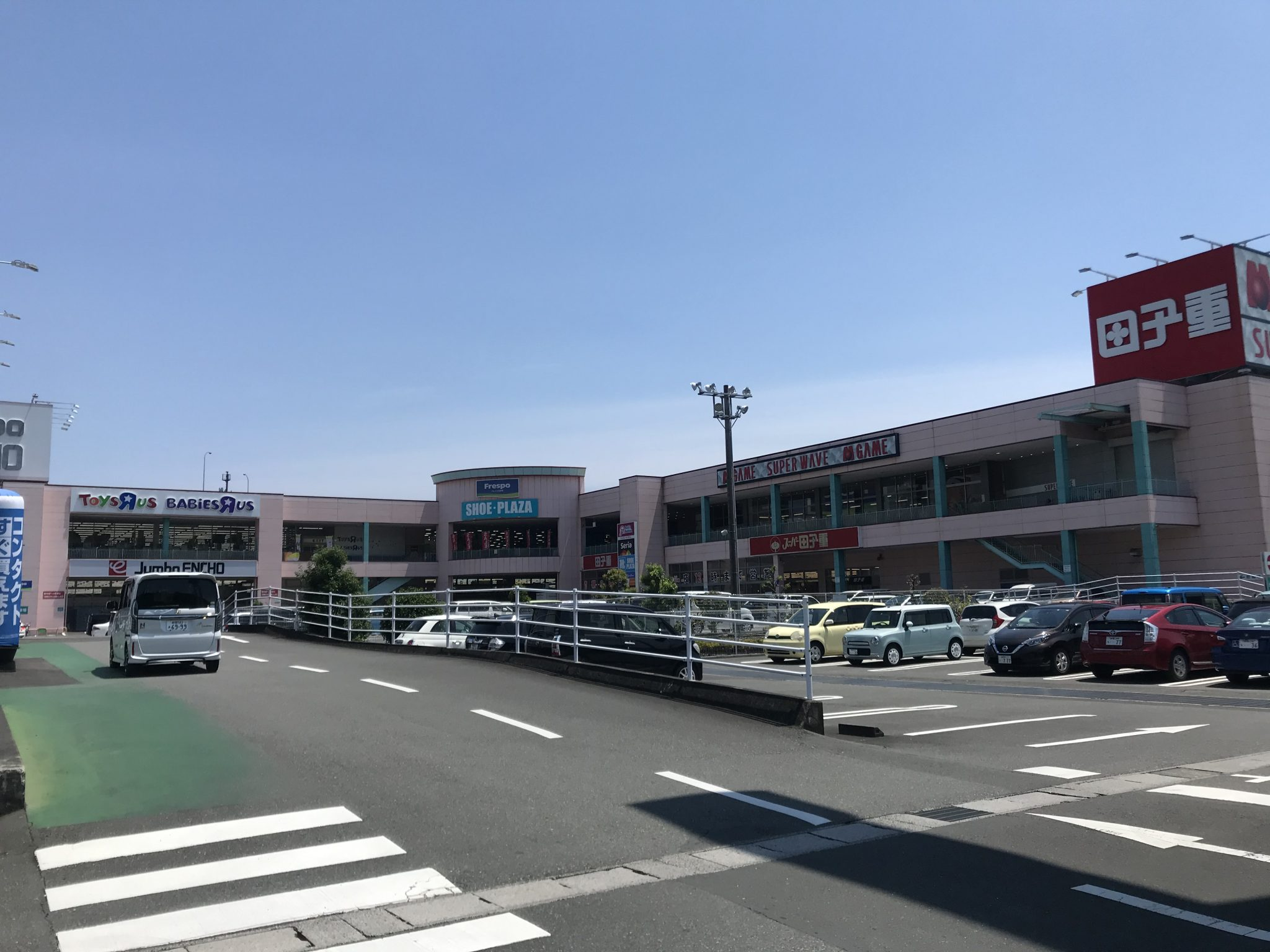 複合商業施設「フレスポ静岡」まで徒歩2分。