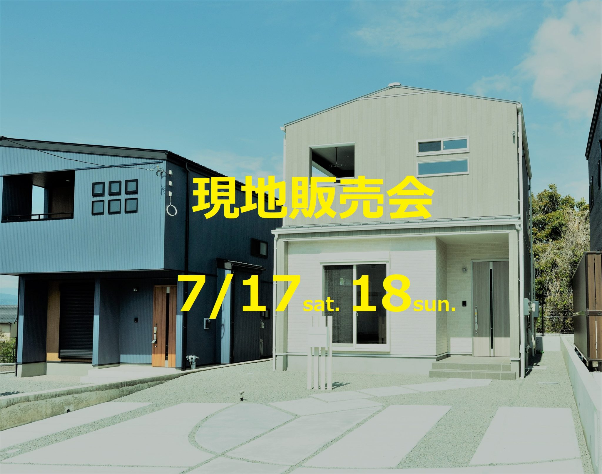 現地販売会「エンブルホーム富士富士見台」